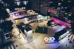 G10 GO貨櫃市集  展成視美學新地標
