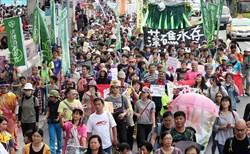 反空汙大遊行 上千民眾行政院外抗議賴揆違背民意