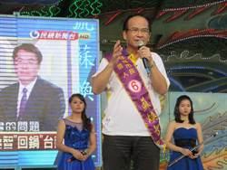 台南》新營競總成立 市長候選人蘇煥智:要逆轉勝