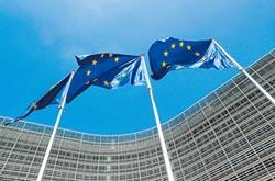 歐洲投資信心滑落 10月歐股重摔6%