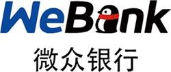 大陸首家民營銀行 微眾銀行股權 被放淘寶拍賣