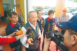 LINE傳廢土案選前宣判 徐耀昌提告