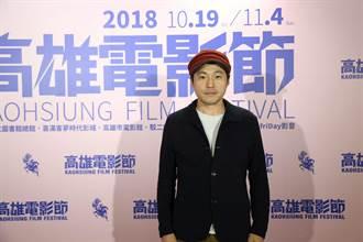 富永昌敬想來台灣拍片 讚鹽埕漫步很迷人