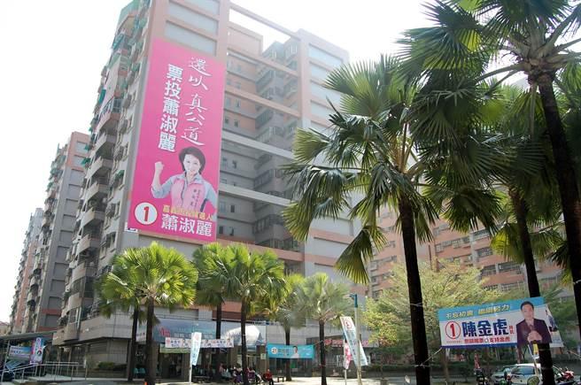 嘉義市長候選人蕭淑麗在經國新城掛大看板訴求4年前的市長選戰。(廖素慧攝)