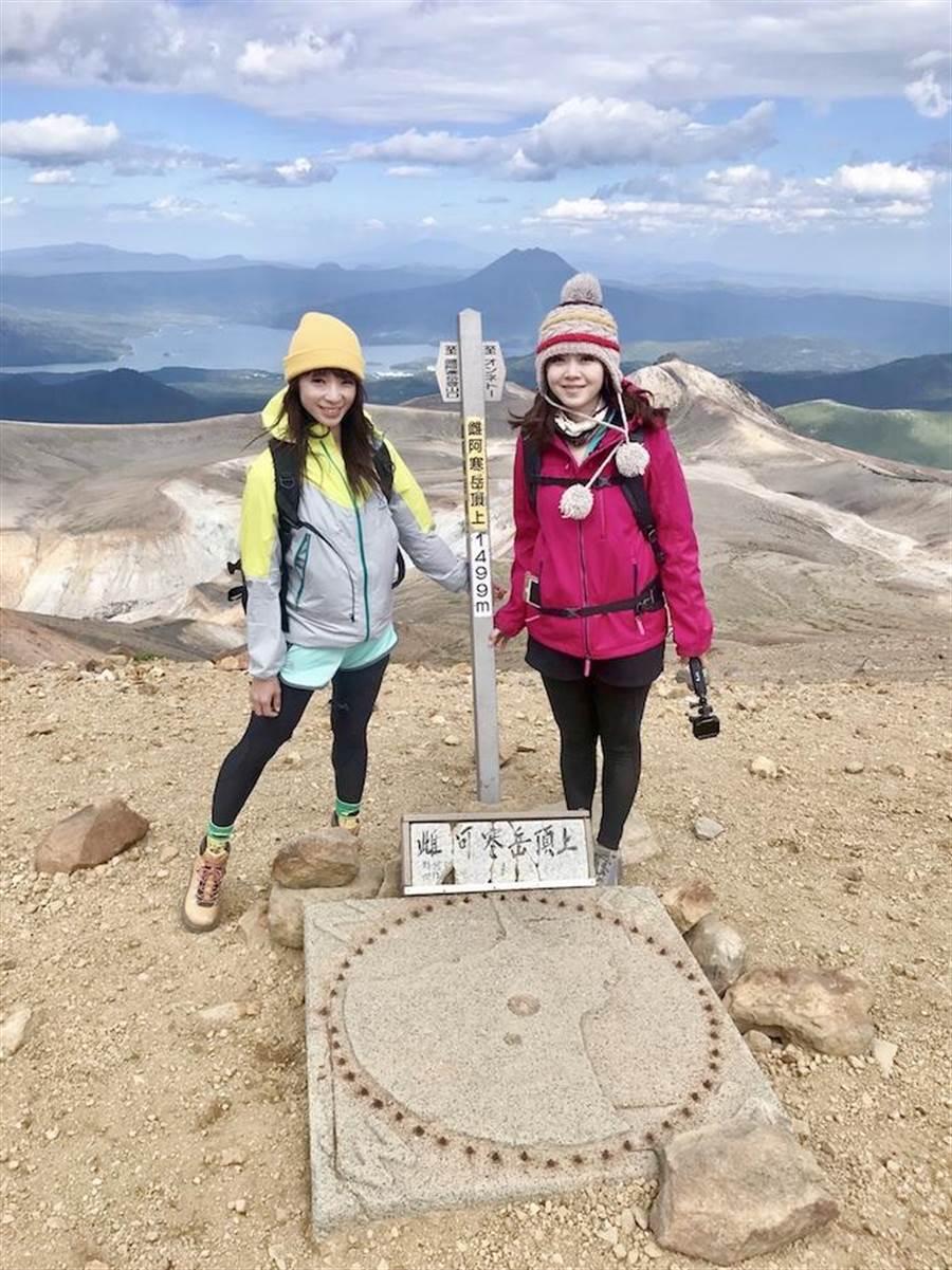 活火山景觀。(民視提供)