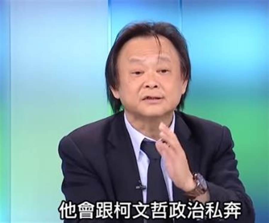 被網友虧有「扶龍命格」的王世堅又發威了!昨日他上政論節目,預言國民黨高雄市長參選人韓國瑜會和台北市長柯文哲「政治私奔」。(Youtube截圖)