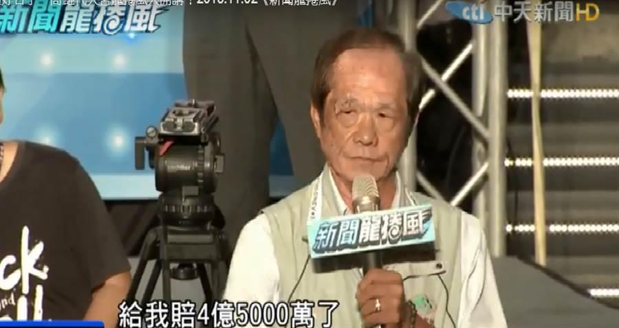 高雄觀光雪崩,遊覽車業者怨嘆小英上台害他慘賠4. 5億元。(擷圖自中天新聞龍捲風)