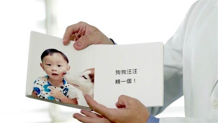 台灣首本專為孩童設計的「臉譜書」,收錄孩童豐富表情圖片。(圖片提供/台灣一起夢想公益協會)