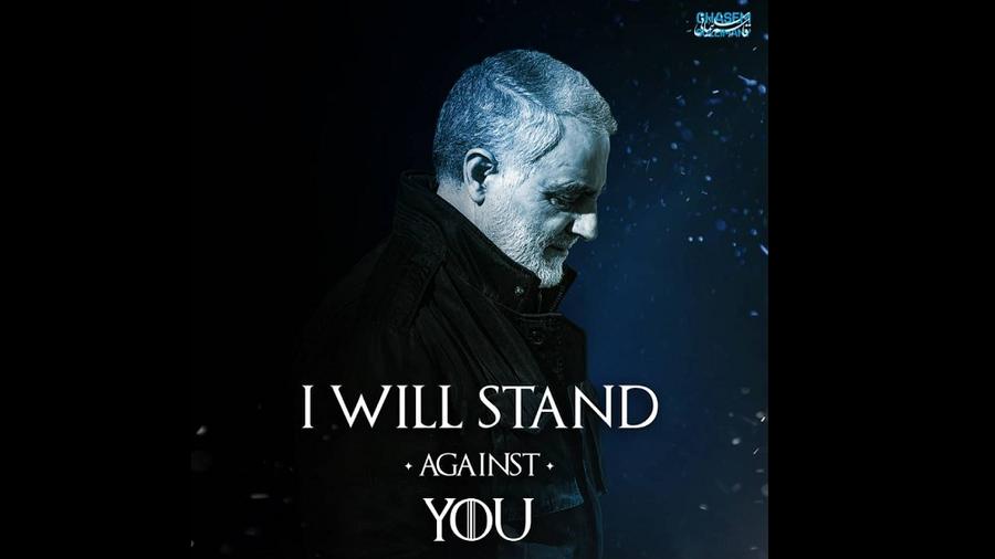 伊朗革命衛隊「聖城軍」指揮官蘇萊曼尼上 化身成《冰與火之歌:權力遊戲》劇中的異鬼,配上「我將對抗你」字樣。(Instagram)
