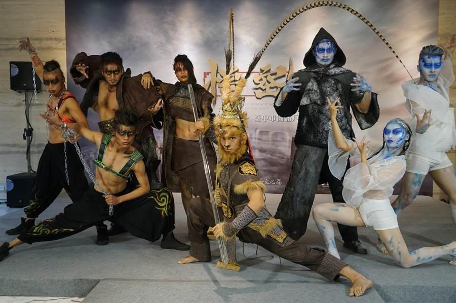 雙橡園開發今年與太陽劇團前首席舞者張逸軍合作《悟空》大型舞劇。(盧金足攝)