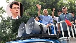 劉寶傑被政府施壓?他預言將為韓國瑜催出幾萬票