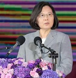 DPP這兩地若敗選 學者施正鋒:蔡英文恐辭黨主席