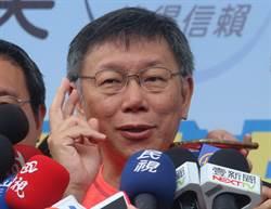 台北》柯P缺席首場台北市長辯論  慘淪4名對手狂轟對象