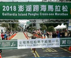 澎湖馬拉松活動今開跑 13國千人跑者共襄盛舉