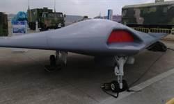 迎未來航母 陸隱形無人艦載機將首亮相珠海