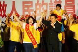 新北》張晉婷新莊總部成立 上千支持民眾高喊凍蒜