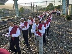 普悠瑪平安路祭 千人點燈獻花回向