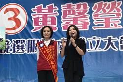 南投》黃馨瑩競選魚池鄉長服務處成立