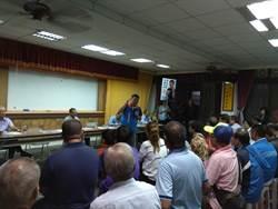 台南》高思博麻豆後援會成立 承諾鄉親治水拚經濟