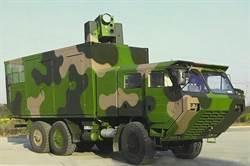 珠海航展將展出30千瓦雷射武器 可攔截無人機