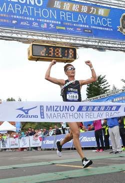 MIZUNO馬拉松接力賽 台塑田徑稱霸社會組