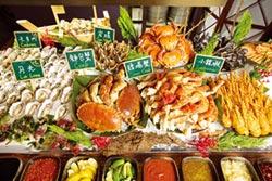 台北文華東方 搶推線上旅展