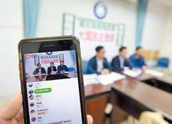 國安局坦承監控臉書 小英急滅火 丁:威權復辟 民進黨政府應道歉