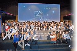 創意x科技 AI作曲首獲獎