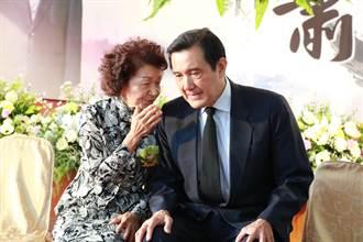 前法務部長蕭天讚追思紀念會 馬英九親自南下緬懷