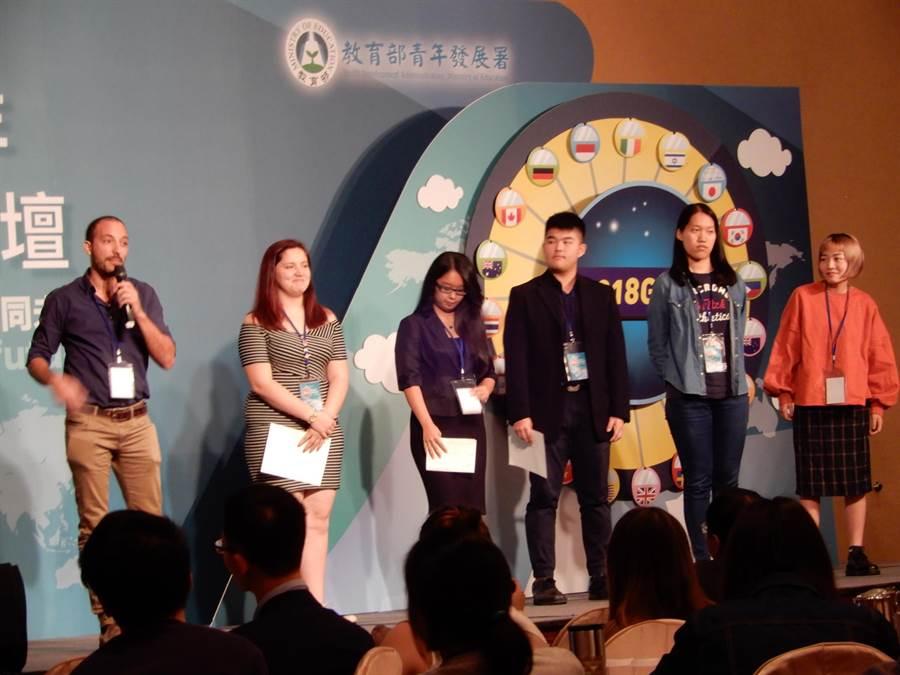 教育部青年署舉的「2018全球青年趨勢論壇」,有來自19國的300位青年代表與會。(林志成攝)