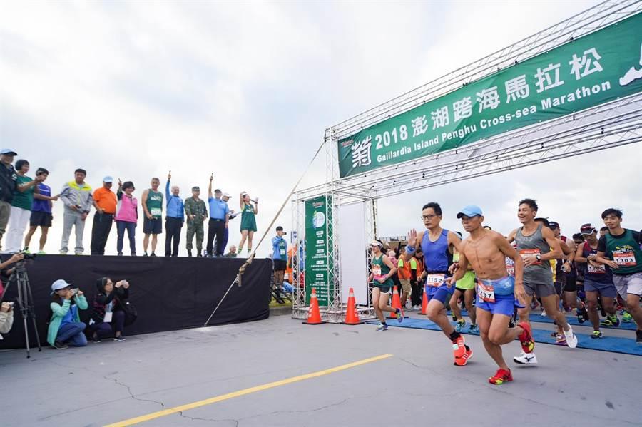 第二屆菊島澎湖跨海馬拉松今日開跑,有來自13國、109位選手,與本國1222位選手共襄盛舉。 圖/交通部提供