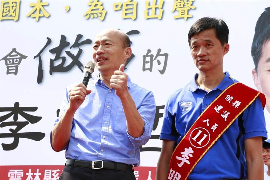 高雄市長候選人韓國瑜(左)是雲林縣議員李明哲的姊夫,李成為最易沾韓光的幸福候選人。(李明哲總部提供)