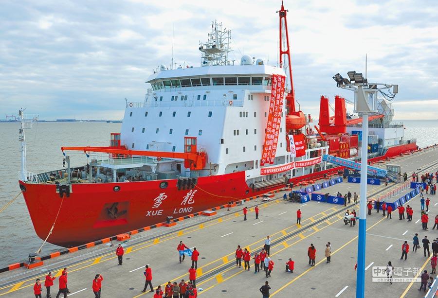 11月2日,大陸第35次南極考察隊乘坐雪龍號,前往南極執行任務。(中新社)
