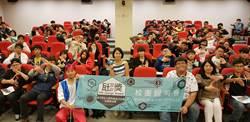 「瓩設計獎」 台北海洋科大期待創意發光
