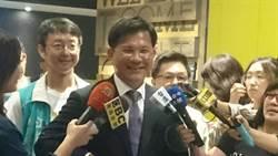 台中》林佳龍:11月8日後請假拚選戰 副市長林陵三代理