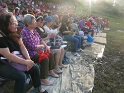 斬龍山遺址公園未完工先開放 2千民眾踩爛泥聽音樂會