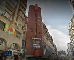 低價套房1間20萬 高雄第一鬼樓住戶只剩老殘窮