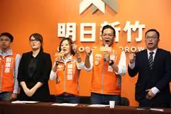 新竹》網路謠言滿天飛 林智堅團隊批已觸法