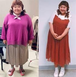 100公斤肉肉女星為穿婚紗「狂減30公斤」激瘦食譜曝光