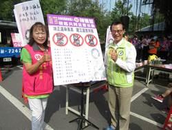 台南》市議員候選人陳雅慧發起反賄選活動 同選區響應者不多