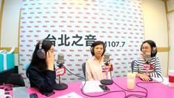 台南》黃偉哲陣營批國民黨釋放黃和林義豐合作謠言