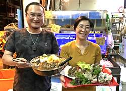 深水步蚵學院餐廳「海鮮薑母鴨」獨特滋補美食 饕客趨之若鶩