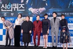 終於等到男主角退伍 韓法醫長壽劇《神的測驗》暌違4年再推第五季