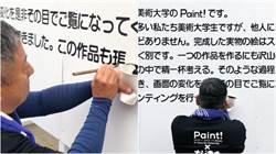 看他寫字好療癒!日本超強「看板職人」用手ㄧ筆ㄧ畫寫出印刷般的工整字體