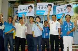 台中》盧秀燕龍井區競選服務處成立 龍井人團結來翻盤