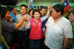 台中》又有台中民調出爐 這次變成盧秀燕大幅領先