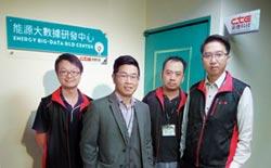 承德科技 能源大數據研發中心啟用