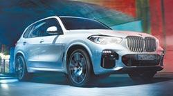 全新BMW X5 智慧駕駛新感受