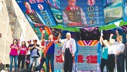 林明溱 中寮總部成立 洪國浩 音樂會感恩
