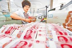 響應習號召 上海推27條救民企